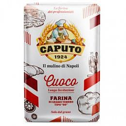 Flour Caputo Mehl Cuoco Red Typ 00 - Original pizza flour from Naples